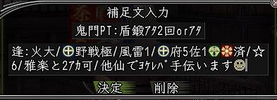 Nol11020602.jpg