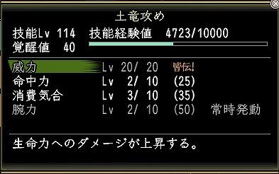 Nol11020803.jpg