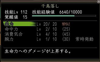 Nol11020804.jpg