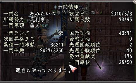 Nol11021400.jpg