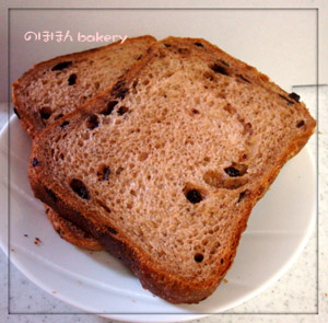 bakery32.jpg