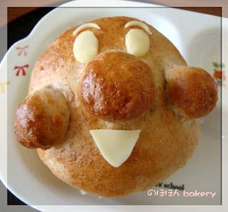 bakery37.jpg