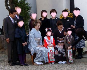 kiyoshi.jpg