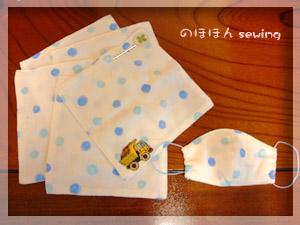 sewing08.jpg