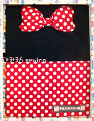 sewing18.jpg