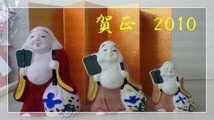 2010010812100000_20100108123529.jpg
