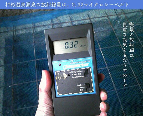 radium10.jpg