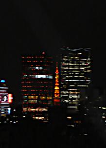 tokyotawa.jpg