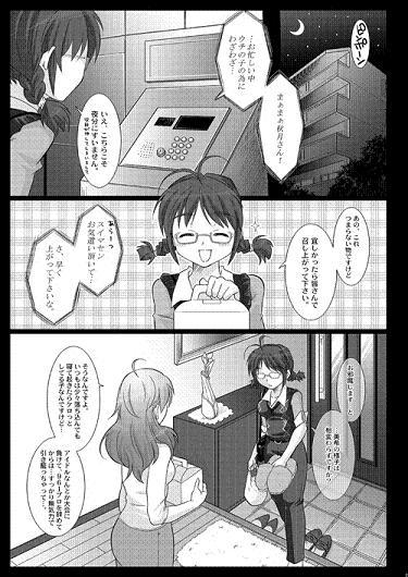 ieoka_mihon_02.jpg