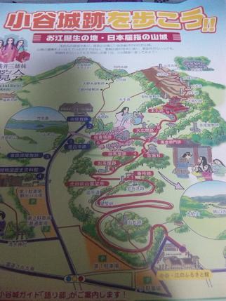 小谷城址を歩こう!!