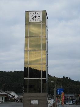 ふくえ時計台