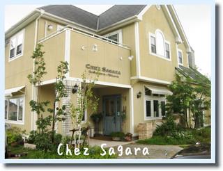 0904Chez Sagara