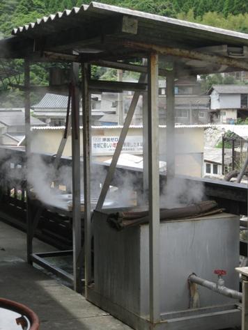 岳の湯温泉 蒸釜