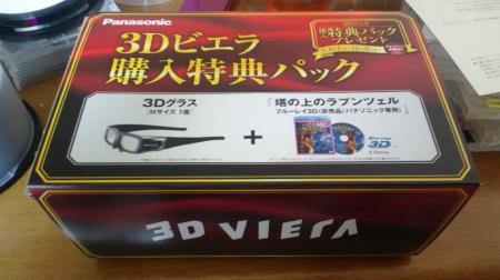 DSC_2278_convert_20111024200923.jpg