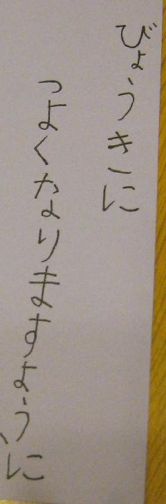 008_20110707101924.jpg