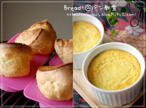 1006-Bread.jpg