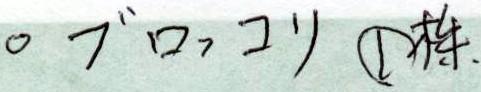 090812-02.jpg