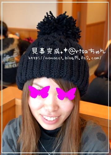 DSC_1886-01.jpg