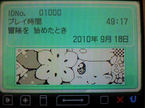 201009240314000.jpg