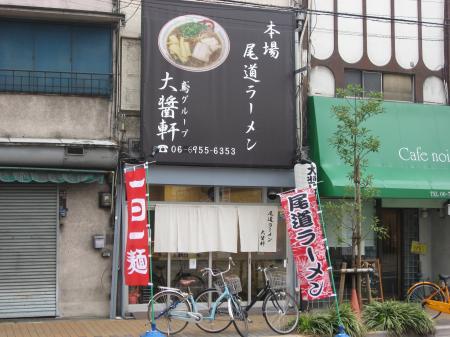 daisyouken-mae_convert_20100425122325.jpg