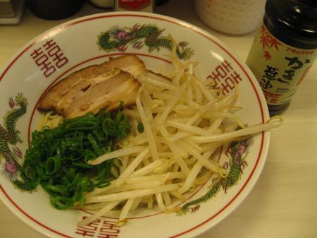daisyouken-shirunashi_convert_20100425122412.jpg