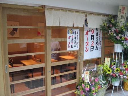 kamatake-umeda-mae2_convert_20100902194647.jpg