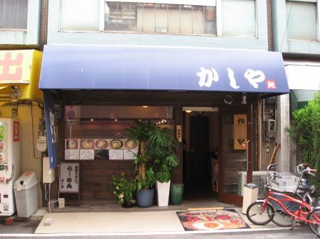 kashiya-mae_convert_20101030140819.jpg