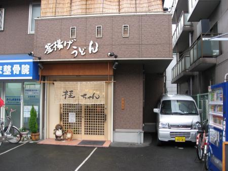 keicyan-mae_convert_20100306133832.jpg