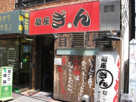 menzagin-mae_convert_20100605125952.jpg