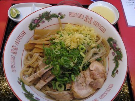 tanron-hiyashiayu_convert_20100821201952.jpg