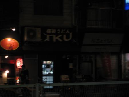 tku-mae_convert_20101101220533.jpg