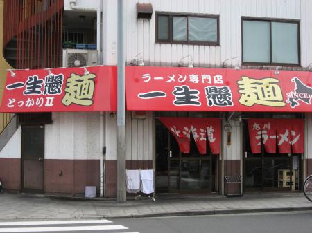 tokkari2-mae_convert_20100227171119.jpg