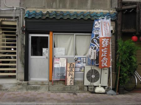 yoshiki-mae2_convert_20101023190821.jpg