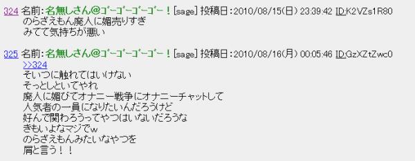 V隔離_convert_20100816004330
