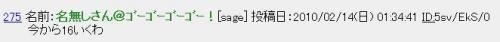 kakuri1_convert_20100214183500.jpg