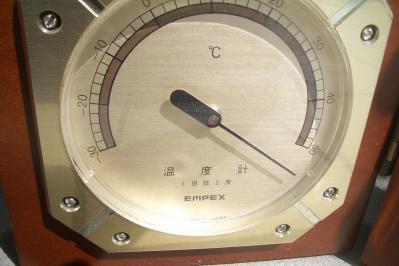 CIMG4883.jpg