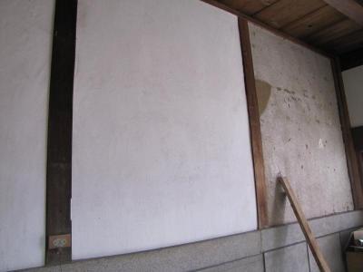 wall4.jpg