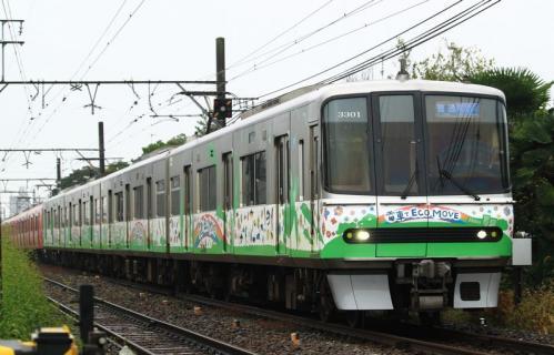 2010  10 25 エコ電 3