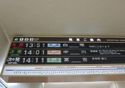 2011 1 23 近鉄  1