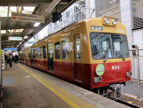2010 8 22  養老鉄道 1