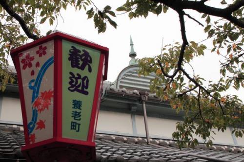 2010 9  20  養老駅  7