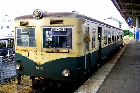 紀州鉄道 キハ603  1