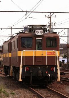 三岐鉄道機関車-1