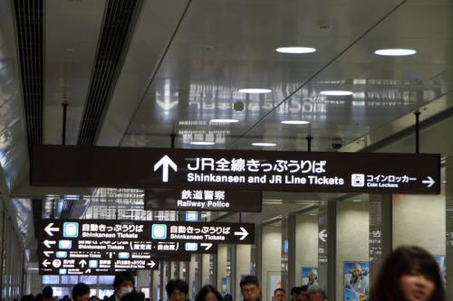 名駅 コンコース