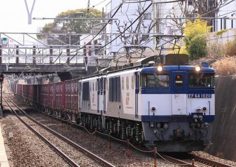 大井川鉄道ごか駅