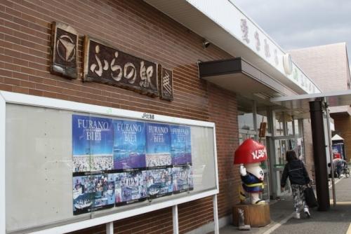広島市電 8-3