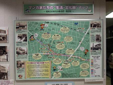 マンガ家たちの生活文化圏マップ1