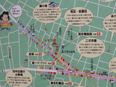 マンガ家たちの生活文化圏マップ4
