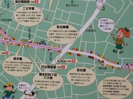 マンガ家たちの生活文化圏マップ3