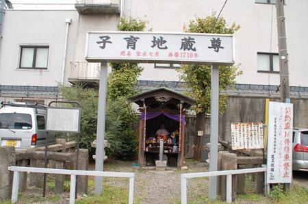 トキワ荘スタンプラリー19
